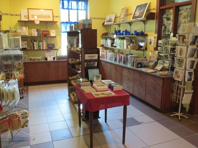 GCHS Gift Shop